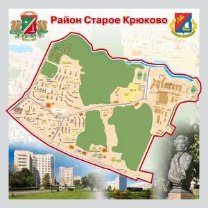 Карта-схема района Старое Крюково