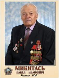 mikitas