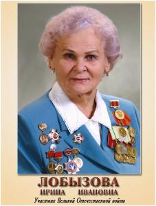 lobyzova