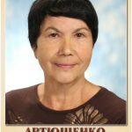 artyuschenko